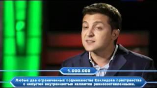 Шоу Миллион Байки митяя