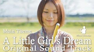Download Hiromi Motomiya - A Little Girl's Dream | Japanese