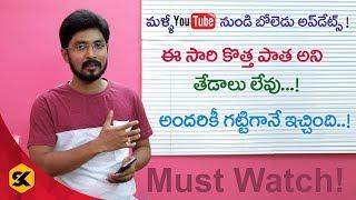 YouTube Latest Updates| Monetization Policy 2020 | AdSense policies | In Telugu By Sai Krishna