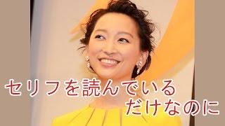 俳優の東出昌大が7日に放送されたトーク番組「A-Studio」(TBS系)で、...