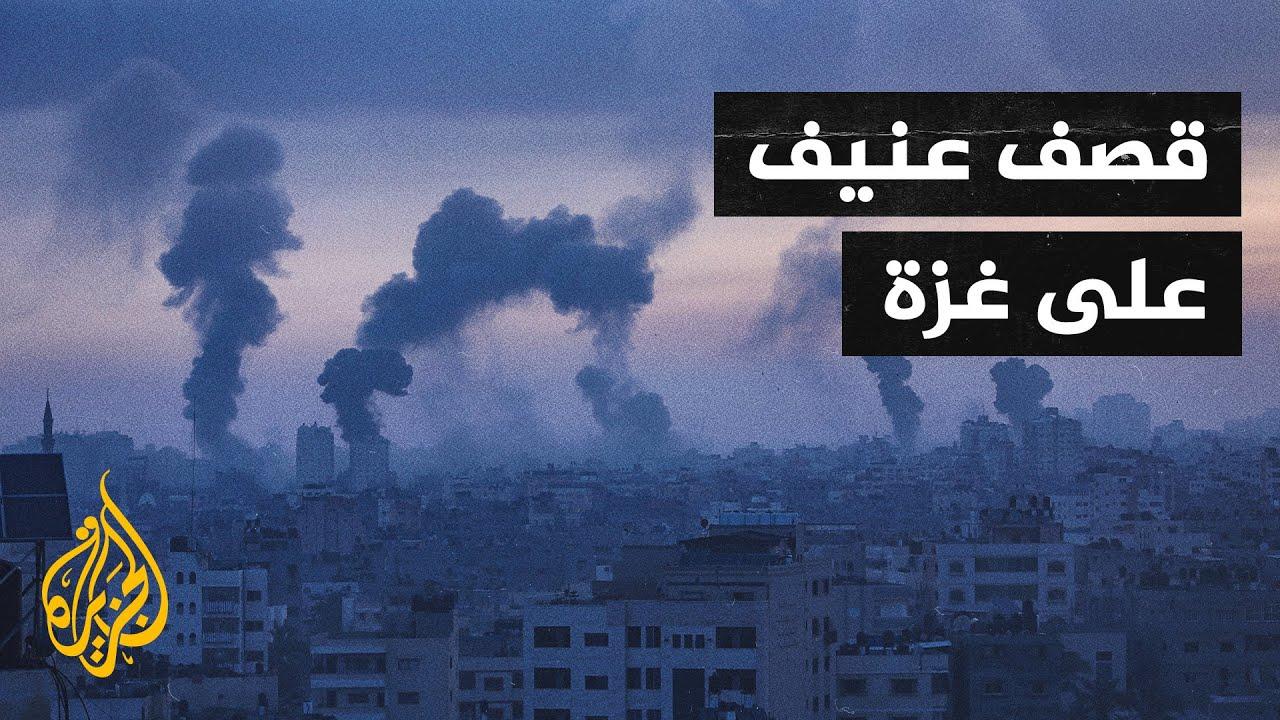 غارات جوية إسرائيلية غير مسبوقة تستهدف مدينة خان يونس  - نشر قبل 8 ساعة
