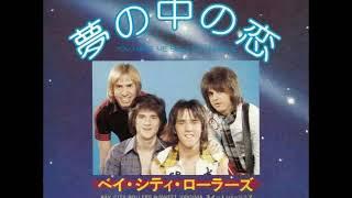 ベイ・シティ・ローラーズBay City Rollers /13.スイート・バージニア Sweet Virginia (Toshiba・EMI IER 20300/1977年5月)