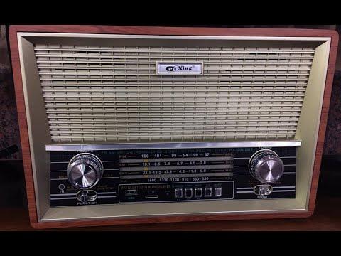 بەرنامەی ژمارە (١) ی Kurdish Radio