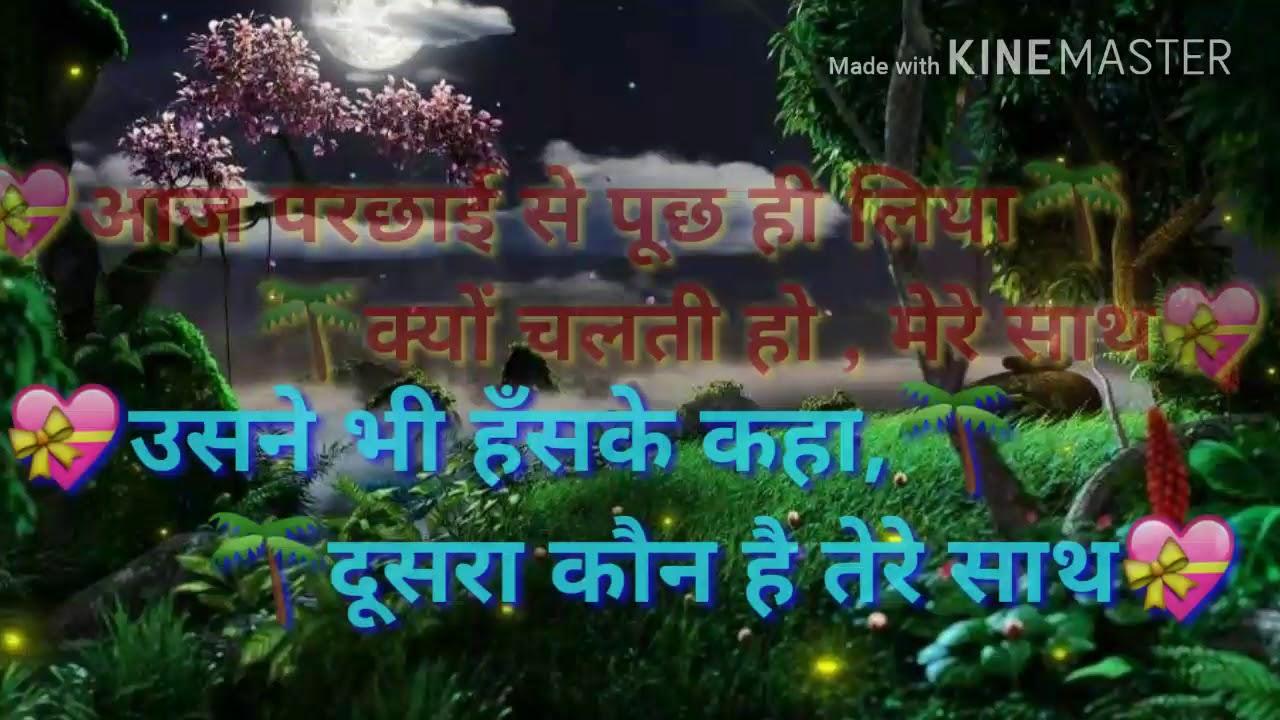 Whatsapp status video:free download,whatsapp statu sayri video,good morning  scrap video,sayri video