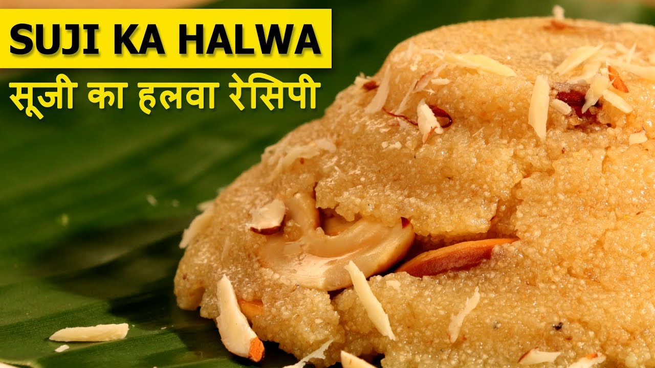 how to make suji ka halwa with coconut