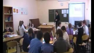урок обществознания и самоанализ ЯрмухаметоваГР КуяшскаяСОШ