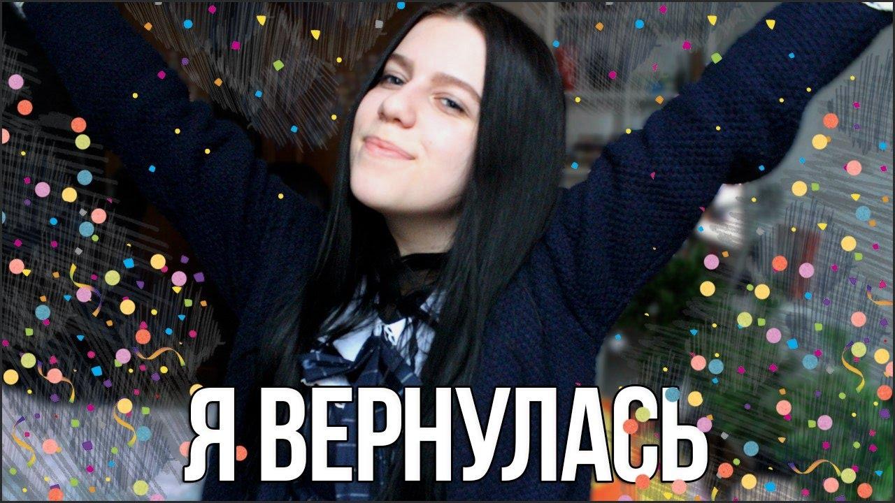 Katy Di - YouTube Gaming