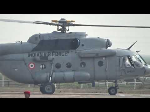 मोदी जी को हेलिकॉप्टर से उतरते देखें बेगुसराय में