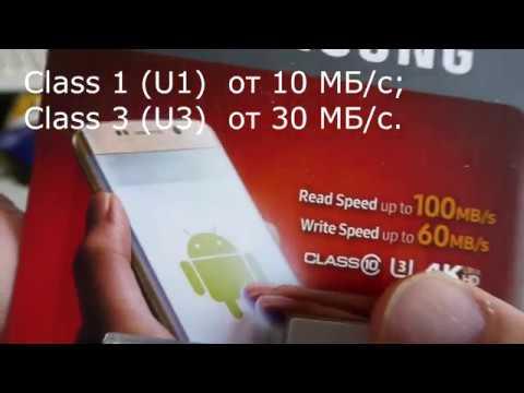 Карта памяти Samsung EVO Plus 64Gb UHS-I U3 Class10
