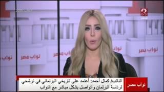 فيديو.. مرشح لرئاسة البرلمان: أعتمد على تاريخي والصندوق هو الفيصل