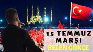 15 Temmuz Afrin Marşı