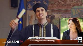 kozani.tv -