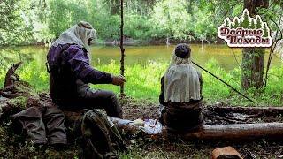 Рыбалка С Ночёвкой В Палатках. Еда на костре. Отдых на природе. Добрые походы.