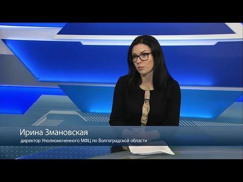 Услуги МФЦ. Интервью. Ирина Змановская. Выпуск 20.12.18