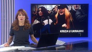 Dnevnik u 19 Beograd 26 11 2018