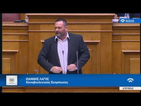 Γιάννης Λαγός: Εχθρικό το κράτος απέναντι στον Έλληνα - Η ΝΔ μάχεται για τον φιλελευθερισμό!