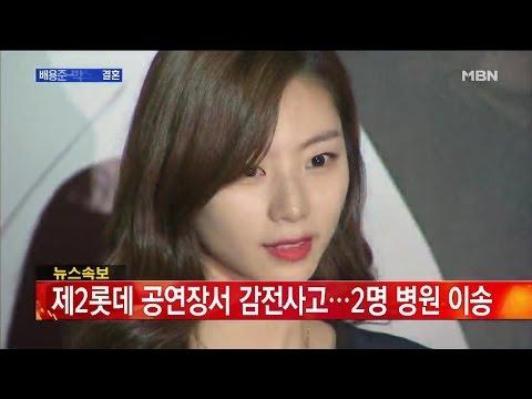 배용준 박수진 결혼 발표 Bae Yong-joon, Park Soo-jin to tie the knot  ペ・ヨンジュン結婚