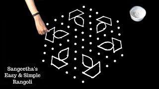 Deepawali/Diwali Design #12 with 11X6 Dots ☆ Easy Rangoli ☆ Easy & Simple Rangoli ☆ Kolam Designs