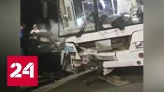 Смотреть видео ДТП в Красноярске: один человек погиб, восемь пострадали - Россия 24 онлайн