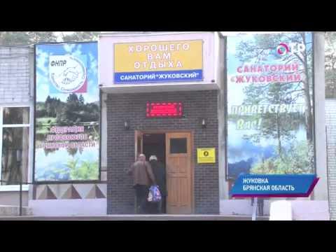 """Малые города России : Жуковка - за что ее прозвали """"брянским Амстердамом"""""""