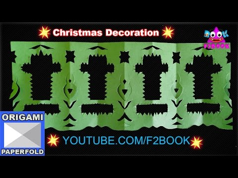 Christmas Decoration: How To Make A Paper Cutting Designs  - Video 67 - By F2BOOK