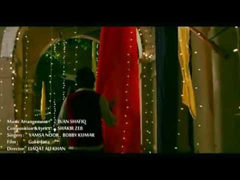 Download Asmaa noor 2017 song