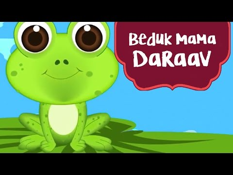 Marathi Balgeet - Beduk Mama Daraav - Animated Song For Children With Lyrics