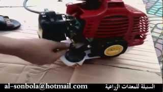 Repeat youtube video طريقة تشغيل محشة البرسيم و حصادة القمح و الذرة و الارز