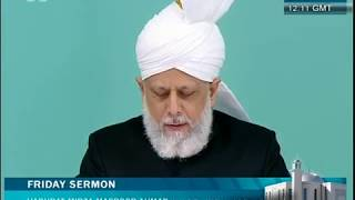 Tamil Translation: Friday Sermon 27th July 2012