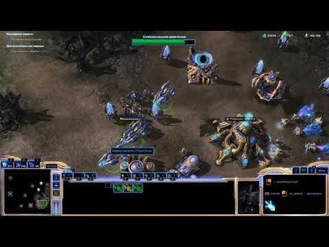 StarCraft II: Legacy of the Void Призраки в тумане Пролог - 2 Серия 2
