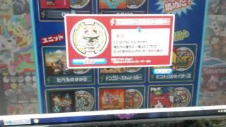 일본 홈페이지 소개와 노타메달 소환하기