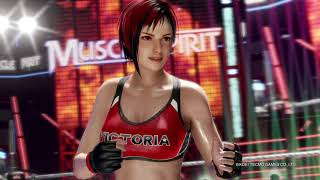 DEAD OR ALIVE 6 - Tráiler The Muscle.