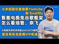 杨洋&郑爽 【不管什么歌曲属于洋爽夫妇】Yang Yang & Zheng Shuang Mixed Korean ...
