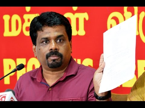 JVP press conference on 11.04.2017 (Trincomalee Oil Tank Issue)