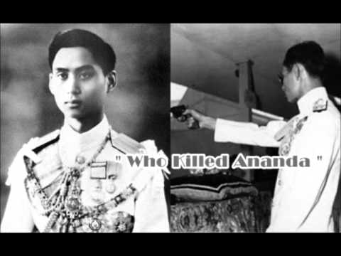 Who killed Ananda - ใครฆ่า ร.8 (ไฟเย็น)