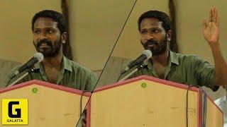 பள்ளிகளில் தவறுகளை திருத்திக்கொள்ள வாய்ப்புள்ளது  - Vetrimaaran | Vada Chennai