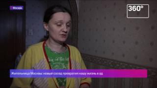 Новые соседи выживают семью сдетьми изквартиры вМоскве