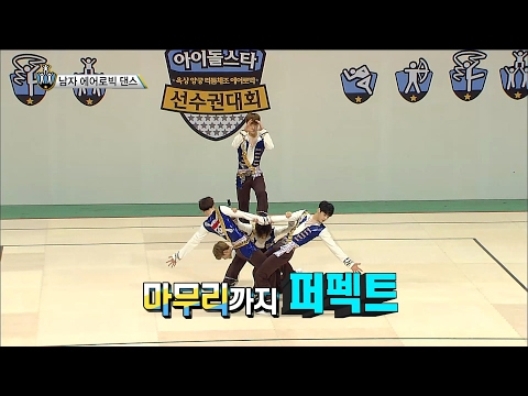 【TVPP】 ASTRO - Aerobics 'Pirates of the Caribbean', 아스트로 - '