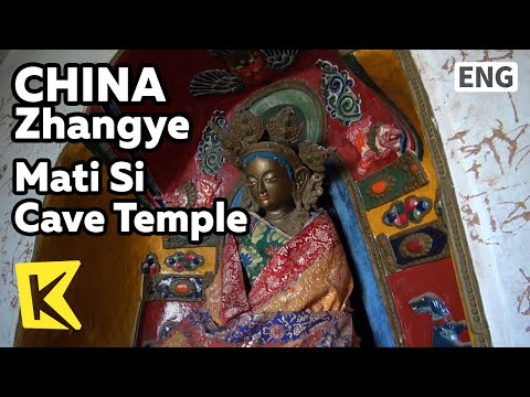 【K】China Travel-Zhangye[중국여행-장예]절벽속 사원 마제사 석굴/Mati Si Cave Temple/Cliff/Valley/Lamaism/Tang Painting