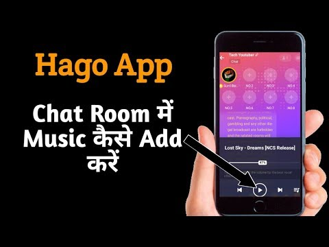 How To Add Music In Hago App Chat Option