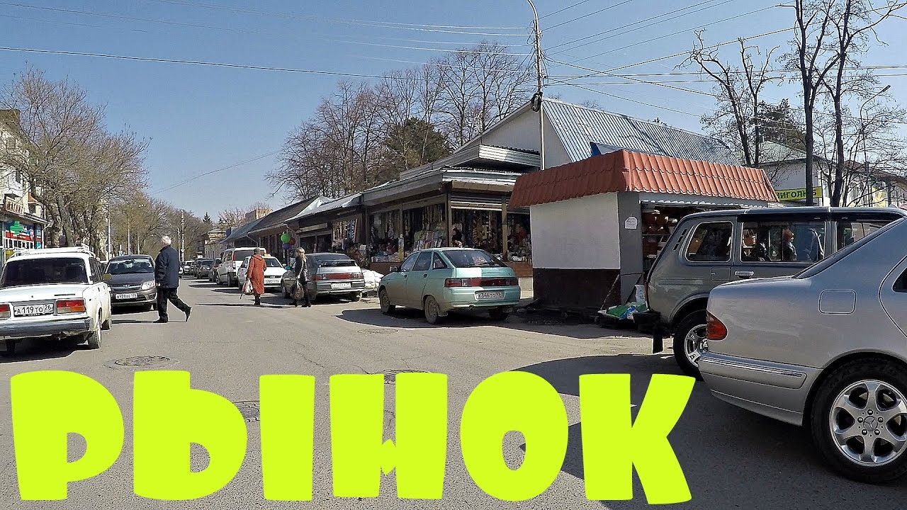 Город Уссурийск климат экология районы экономика