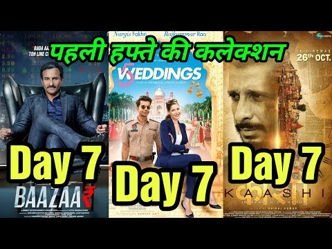 Baazaar Vs Kaashi Vs 5 Weddings 1st Week Box Office Collection | Hit Or Flop