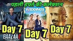Baazaar Vs Kaashi Vs 5 Weddings 1st Week Box Office Collection | Hit Or Flop
