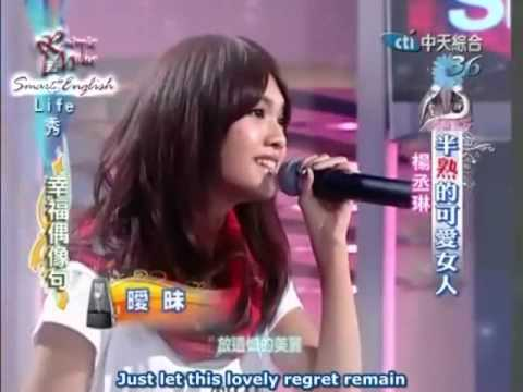 Rainie Yang Ai Mei live at Life S