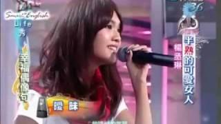 Video Rainie Yang   Ai Mei live at Life Show download MP3, 3GP, MP4, WEBM, AVI, FLV Juni 2018