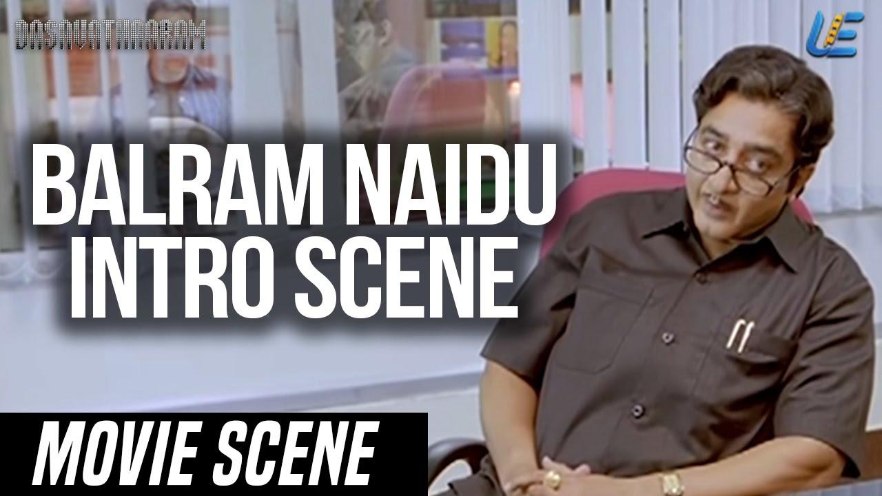 dasavatharam movie comedy videos