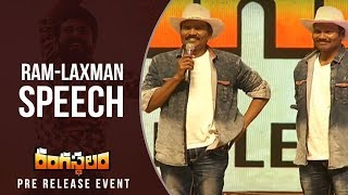 Fight Masters Ram Laxman Speech @ Rangasthalam Pre Release Event