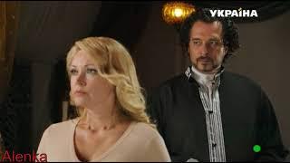Фарид и Ирина ~Опять метель.