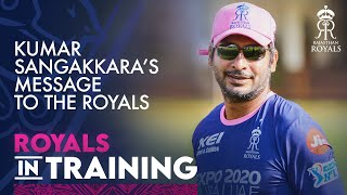 Kumar Sangakkara's message to the Royals | VIVO IPL 2021