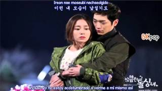 Video Beautiful Girl - 1sagain & Just (Sub Español - Hangul - Roma)  [Cunning Single Lady OST] download MP3, 3GP, MP4, WEBM, AVI, FLV April 2018